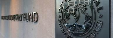 FMI melhora previsão e vê alta de 5,3% no PIB do Brasil em 2021